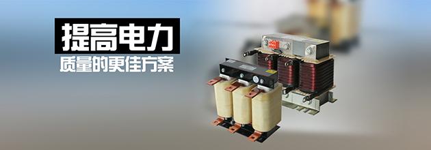 上海鸿康电器有限公司