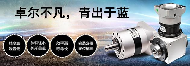 东莞市卓蓝自动化设备有限公司