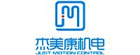 深圳市杰美康机电有限公司
