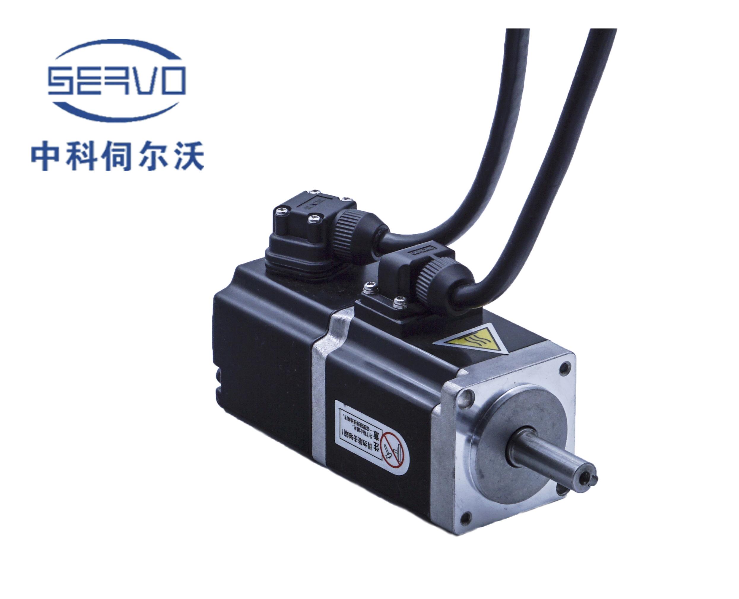 40SF-M00130(B型)伺服电机