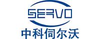 杭州中科伺尔沃电机技术有限公司