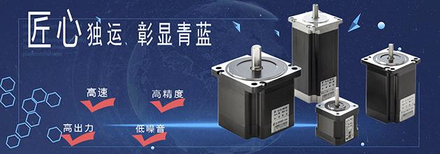 深圳市青蓝自动化科技有限公司
