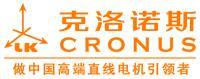 深圳市克洛诺斯科技有限公司