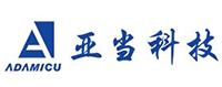 东莞市亚当电子科技有限公司