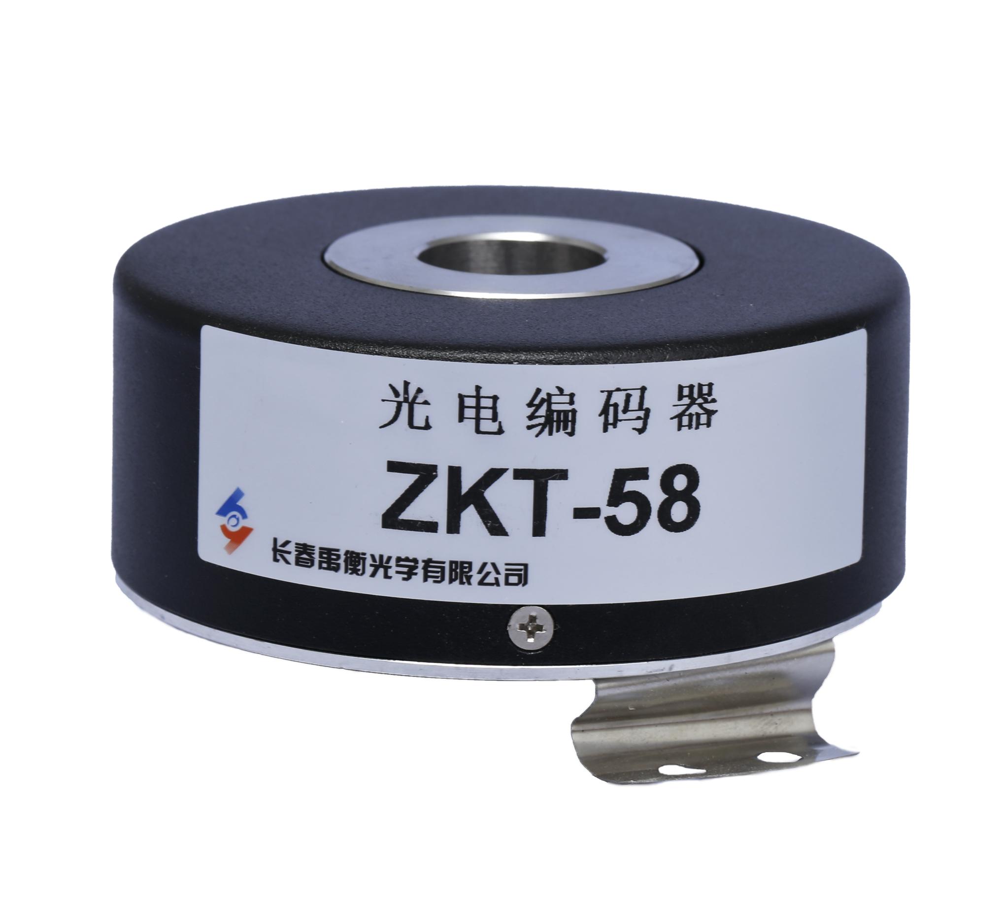 ZKT-58A 增量式光栅旋转编码器 禹衡光学