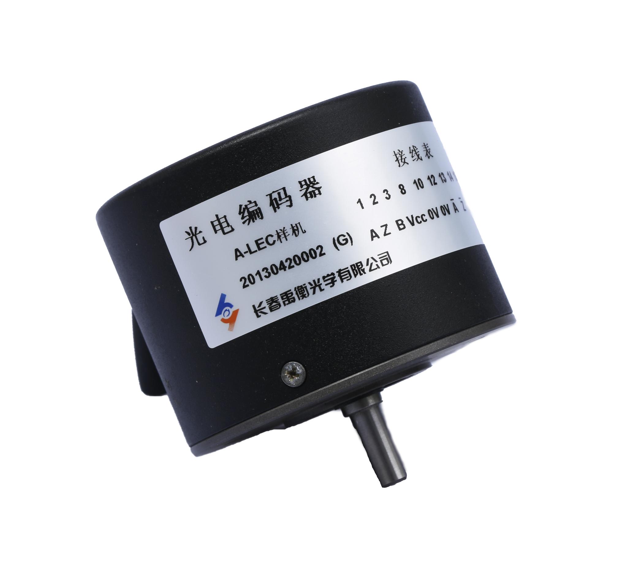 A-LEC 增量式光栅旋转编码器 禹衡光学