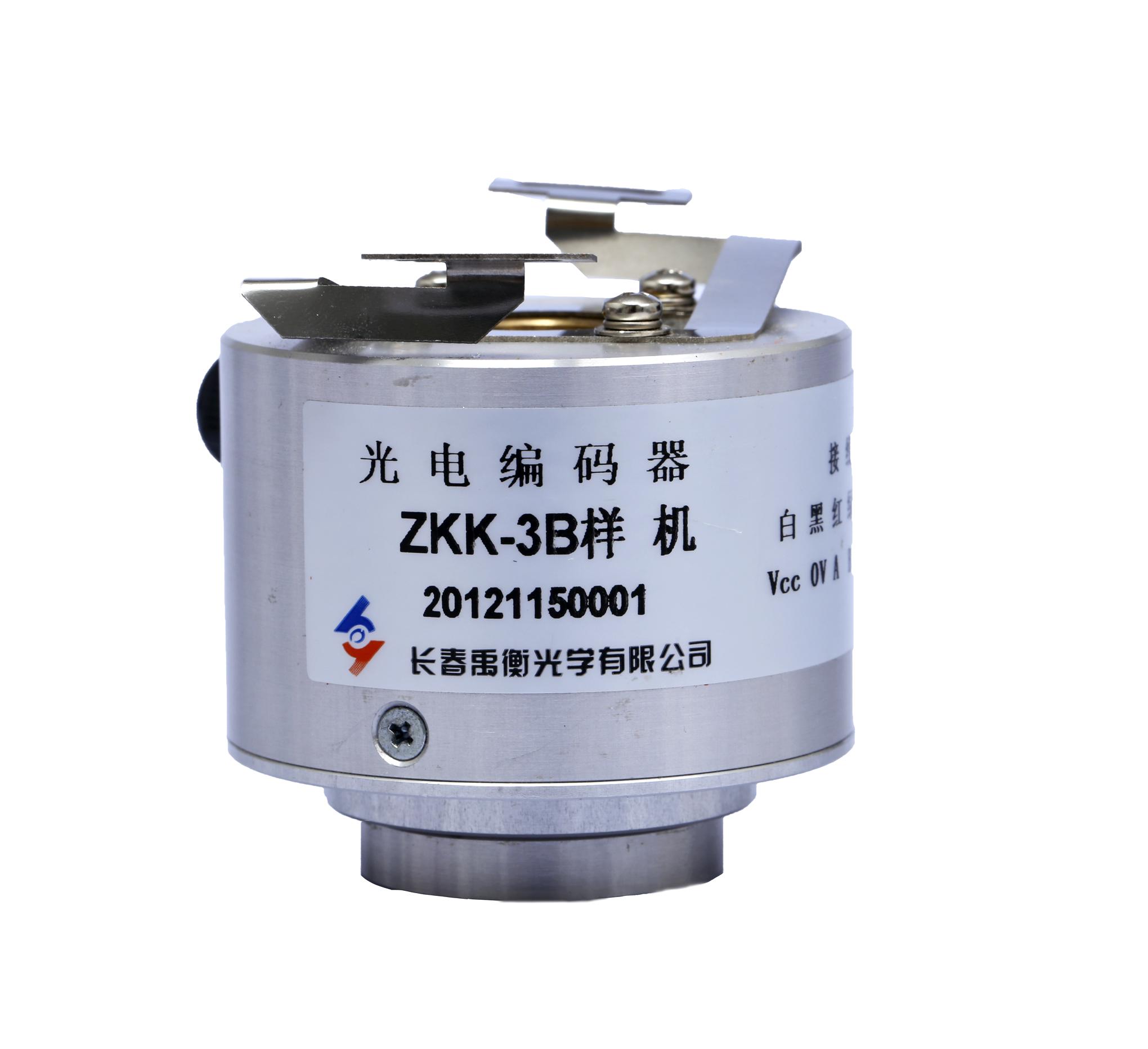 ZKK-3B 增量式光栅旋转编码器 禹衡光学