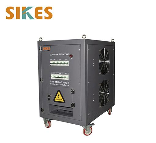 SKS-RDC-30KW-750V 充电桩直流负载柜