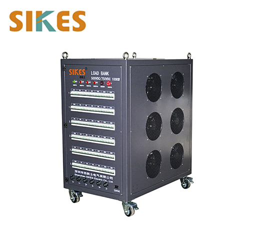 SKS-RDC-100KW-500-750V 充电桩直流负载柜