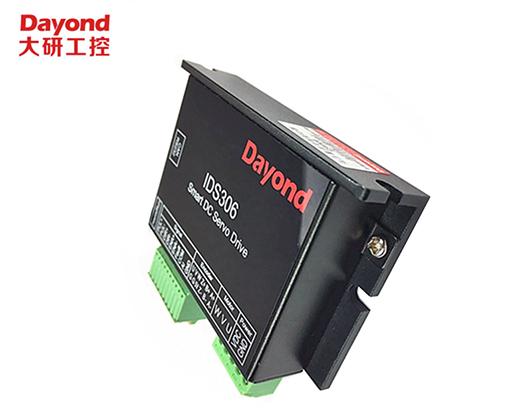 IDS306 大研工控低压直流伺服驱动器