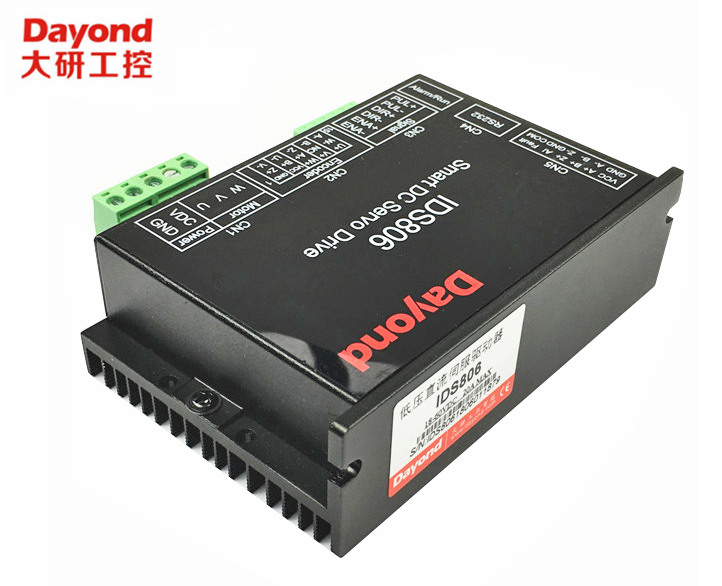 IDS806 大研工控低压直流伺服驱动器