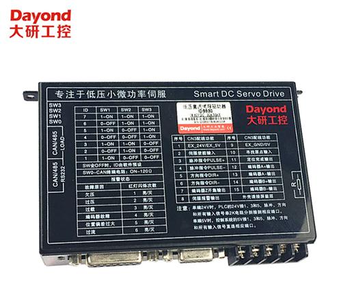 IDS830 大研工控低压直流伺服驱动器